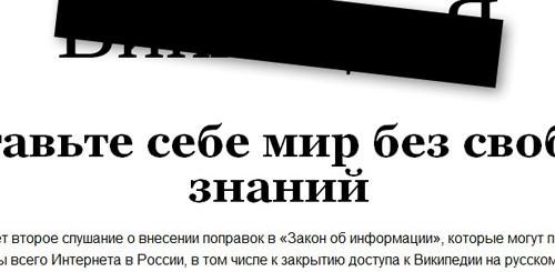 Wikipedia in Russia