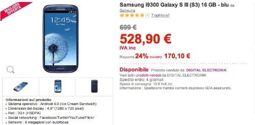 Samsung Galaxy S3 a 528 euro da Pixmania.com