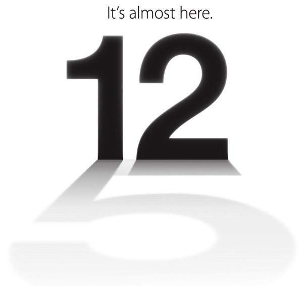 iPhone 5, it's almost here