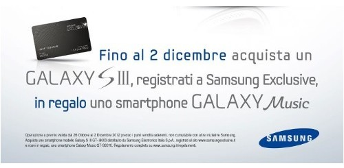 Un Samsung Galaxy Music in omaggio a chi comprerà un Samsung Galaxy S3 garanzia Italia