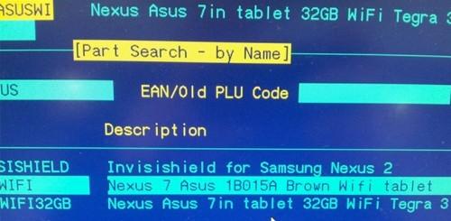 Nexus 7 da 32 GB e Samsung Nexus 2, rumor