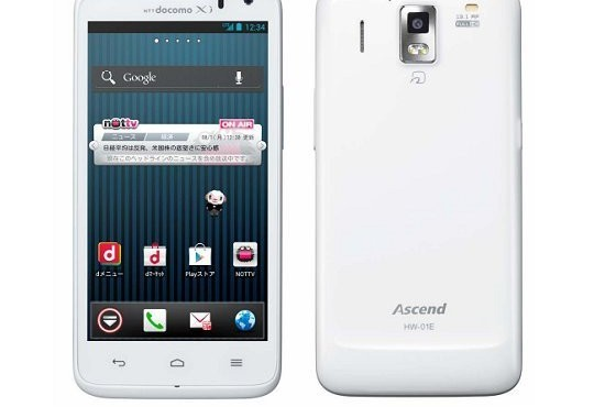 Huawei Ascend HW 01E Bianco