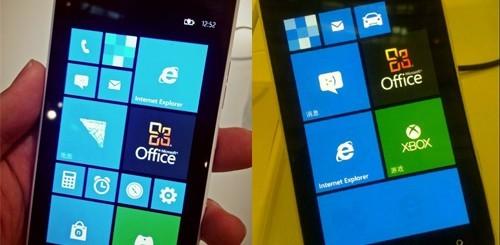 Nokia Lumia 900 su Windows Phone 7.8