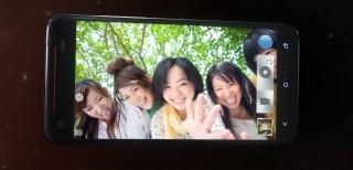 HTC J Butterfly