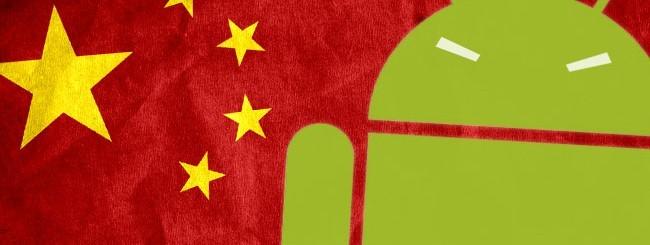 Android e la Cina