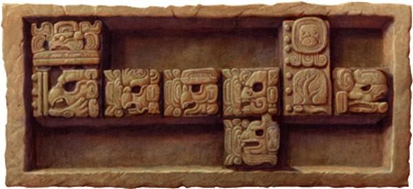 Il Google doodle di oggi è dedicato alla fine del calendario Maya, potrebbe essere l'ultimo