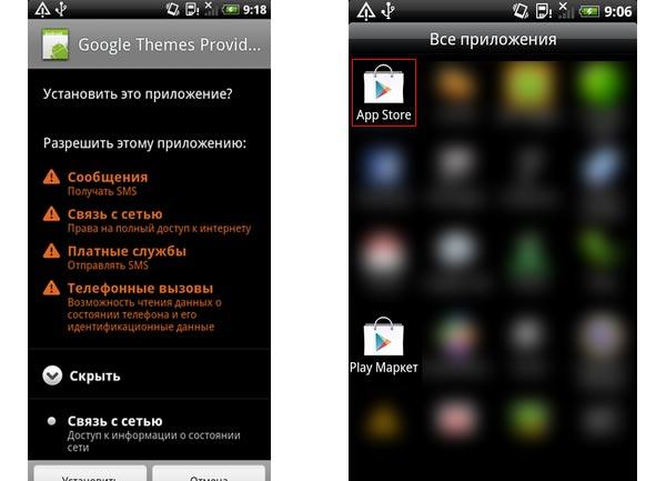 Android.DDoS.1.origin, il malware Android che invia spam e sferra attacchi DDoS