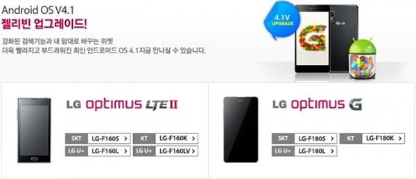 L'aggiornamento ufficiale ad Android 4.1 Jelly Bean per lo smartphone LG Optimus G è stato avvistato nella Corea del Sud