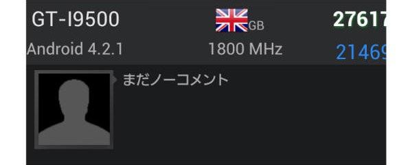 Samsung GT-i9500