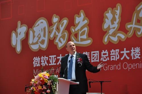 Steve Ballmer in Cina