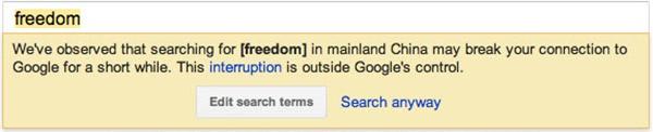 La funzionalità introdotta lo scorso anno da Google per limitare gli effetti della censura online in Cina, ora non più disponibile