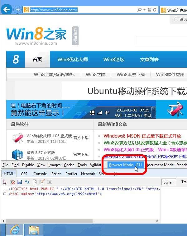 Windows Blue, release pubblica con IE11 | Webnews