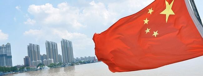 Una bandiera cinese