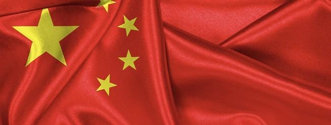 Bandiera Cinese