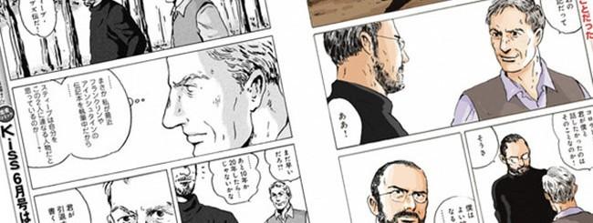Manga su Steve Jobs