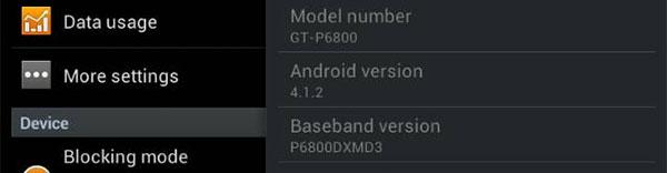 Lo screenshot che certifica l'arrivo dell'aggiornamento ad Android 4.1.2 JB sul tablet Samsung Galaxy Tab 7.7