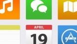 iOS 7, il concept di Philip Joyce