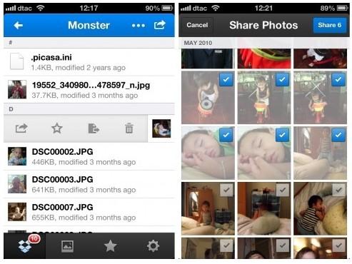 Dropbox 2.3 per iOS permette di usare le gesture per eseguire le operazioni sui file. Aggiunto anche lo sharing multiplo delle immagini.