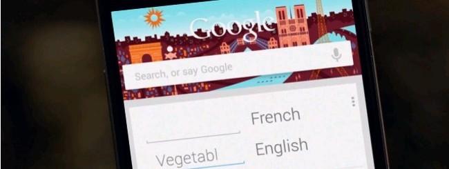 Google Now su LG
