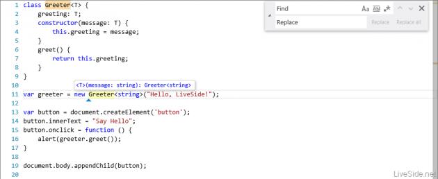 Editor di testo che dovrebbe essere integrato in SkyDrive.