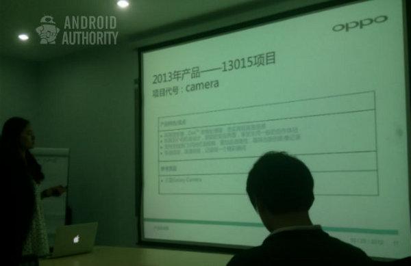 Oppo, briefing sulla fotocamera in produzione