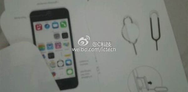 iPhone 5C, packaging