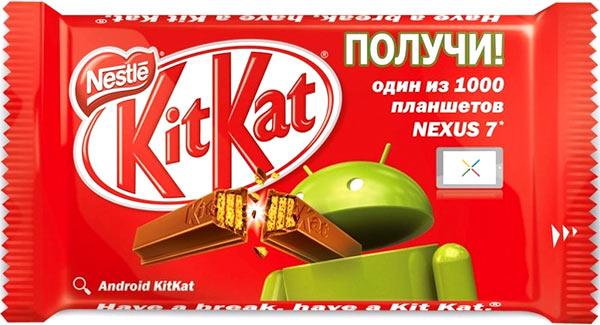 Una confezione di KitKat dedicata alla mascotte del sistema operativo Android