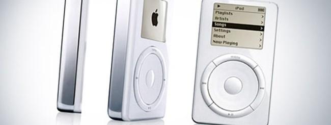 Primo iPod