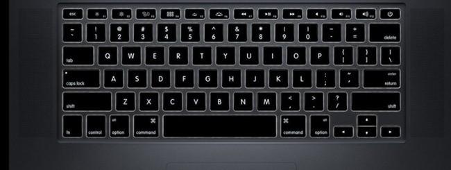 Tastiera di MacBook Pro