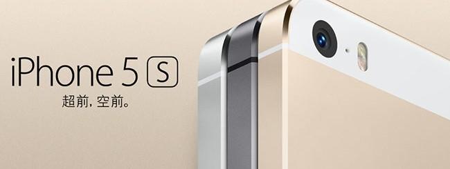 iPhone 5S a Taiwan
