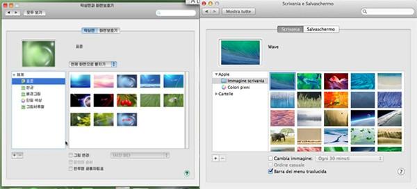 Confronto OS X e RedStar