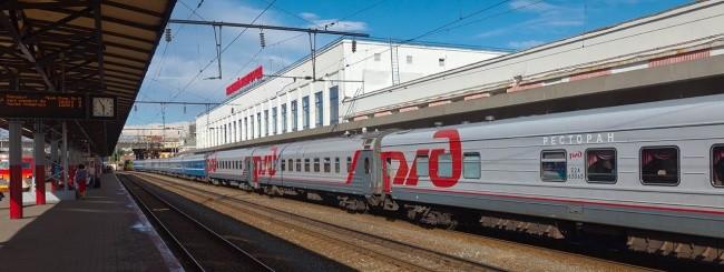 Treno russo