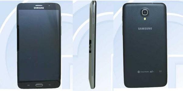 Il presunto design del Samsung SM-T2558