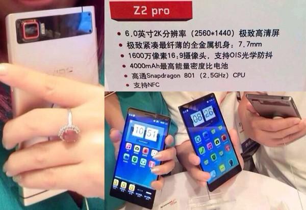 Lenovo Vibe Z2 Pro mostrato durante una dimostrazione interna