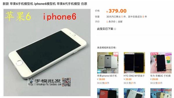 iPhone 6, kit mockup