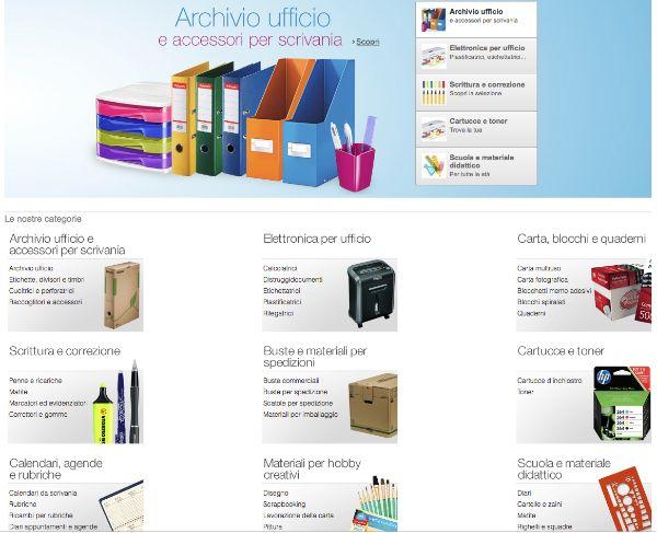 Amazon.it apre la sezione prodotti ufficio