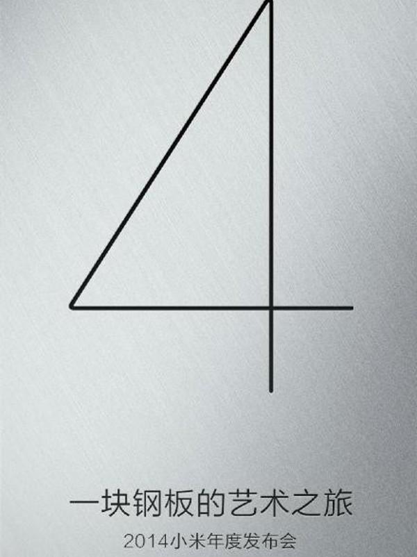 Xiaomi teaser per lo smartphone Mi-4