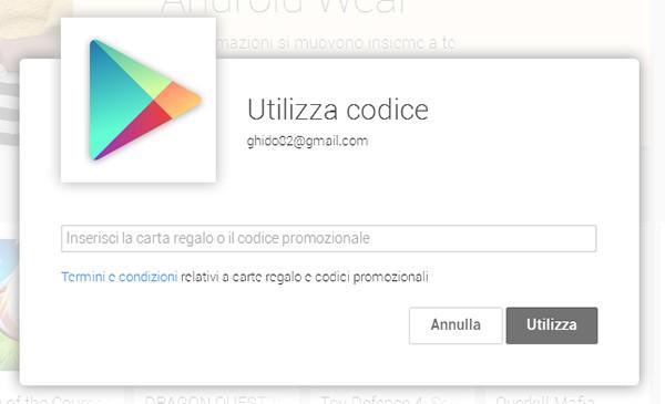 Google Play, carte regalo: la schermata per l'inserimento del codice segreto