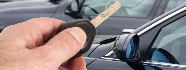 Remote car lock