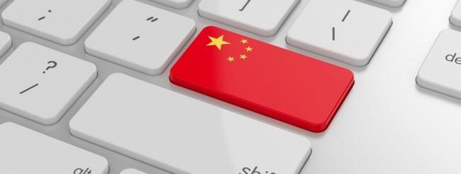 Tasto con bandiera Cina