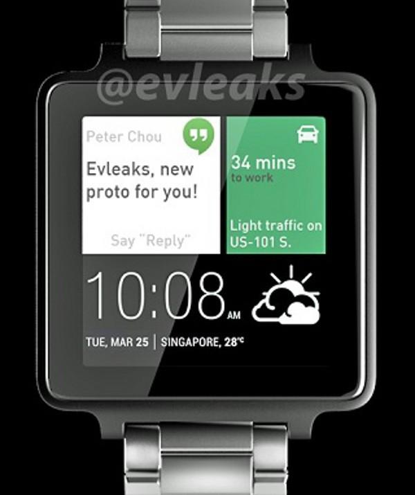 Il rendering del possibile smartwatch di HTC con Android Wear