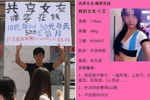 La ragazza cinese in affitto per l'iPhone 6
