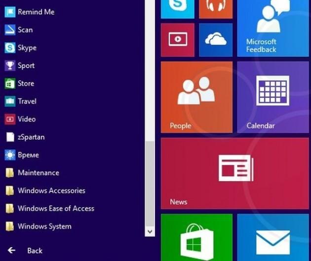 App zSpartan in Windows 9. È Internet Explorer 12?