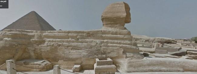 La Sfinge su Google Street View