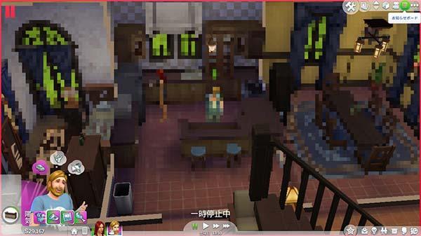Ecco come viene visualizzato il gameplay di The Sims 4 per chi ne scarica una copia pirata