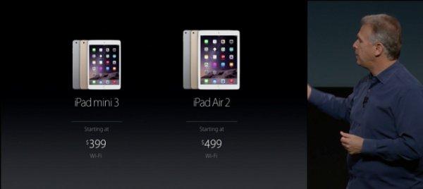 I prezzi dell'iPad mini 3 e dell'iPad Air 2