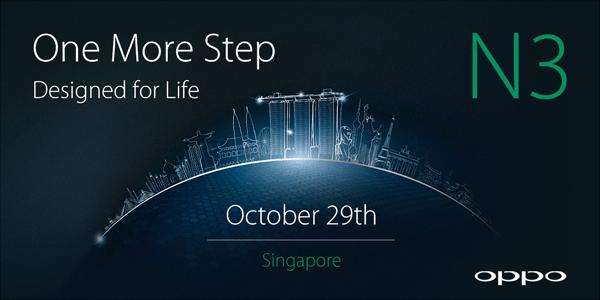 Oppo N3, immagine teaser per il lancio il 29 ottobre