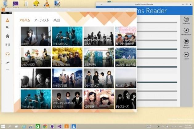 VLC su Windows 10