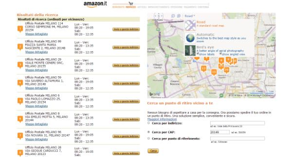 Amazon Pick-up Point