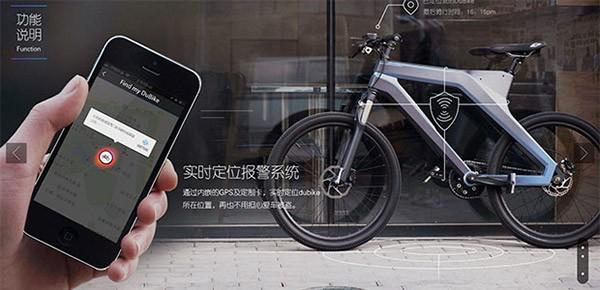 Baidu Dubike si connette allo smartphone per la navigazione stradale e per altre funzionalità smart